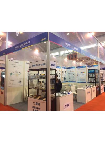 AEON participates in CMEF exhibition in autumn of 2017